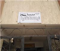 تأمين لجان امتحانات الثانوية العامة في «شبرا النخلة» بالشرقية
