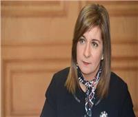 وزيرة الهجرة: عرضنا 3 محامين على والدة المصري المتهم في قضية بأمريكا