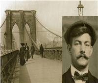 «مستريح أمريكا».. قصة أغرب رجل باع جسر وممتلكات ملك الدولة