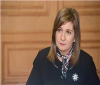 وزيرة الهجرة: سيارات مجهزة لنقل جثامين ضحايا حريق قبرص إلى المنيا