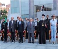 البابا ثيودروس يشارك في احتفالية مكتبة الإسكندرية