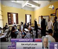 وزير التعليم: الأسئلة الصعبة المتداولة على السوشيال ميديا تأليف و«فوتوشوب»
