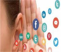 النيابة العامة تحذر من إفراط الشباب في استخدام مواقع التواصل