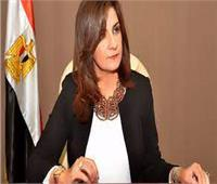 وزيرة الهجرة: السلطات القبرصية اشترطت عمل DNA لجثامين المصريين بحرائق قبرص