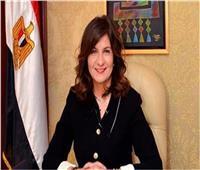 الهجرة: مصر أول دولة بالعالم تحتفي بالجاليات الأجنبية