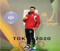مدرب جمباز الزمالك يستعد للمشاركة في أولمبياد طوكيو