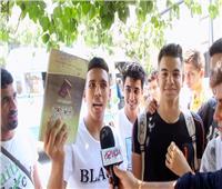 غضب طلاب الثانوية العامة بعد امتحان اللغة العربية | فيديو