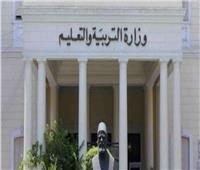«التعليم» تنشر رابط امتحان اللغة العربية للمدارس الدولية