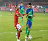 بث مباشر  الأهلي والمقاصة في الدوري الممتاز
