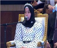 أول فتاة تتلو القرآن أمام الرئيس: بدأت الحفظ بعمر 3 سنوات.. وأتمنى لقاء شيخ الأزهر