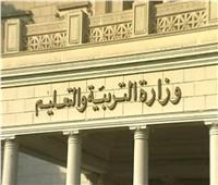 وزير التعليم ينشر أسماء وأرقام جلوس الغشاشين بثاني أيام امتحانات الثانوية