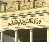 وزير التعليم يقرر حرمان 7 طلاب أدبي من دخول امتحانات الثانوية العامة لمدة عامين