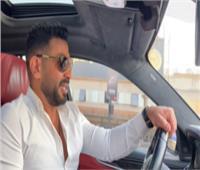 من داخل سيارته.. أحمد سعد يغني لـ شيرين عبد الوهاب| فيديو