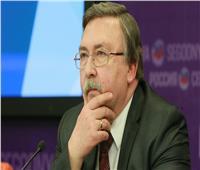 روسيا: انتهاء 90% من عملية إحياء الاتفاق النووي مع إيران