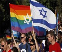 القضاء الإسرائيلي يجيز تأجير الأرحام للأزواج مثليي الجنس