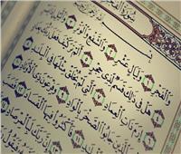 «وليال عشر» هل المقصود بها أول عشر من ذي الحجة أم رمضان؟.. «الإفتاء» تجيب