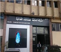 التموين: مشاركة 9 شركات للقابضة بمعرض «صنع في مصر» بالسودان