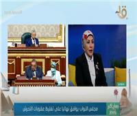 برلمانية تناشد بتخصيص وحدة لمناهضة العنف ضد المرأة في أقسام الشرطة  فيديو