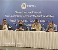 هيئة المحطات النووية: خطة طموحة لإنشاء محطات جديدة بالساحل الشمالي