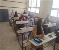 امتحان اللغة الأجنبية يرسم البسمة على وجوه طلاب المنوفية: «سهل والوقت مناسب»