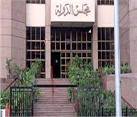 القضاء الإدارى يفصل بالرفض في نزاع بين بنك وشركة تبادلا الاتهامات