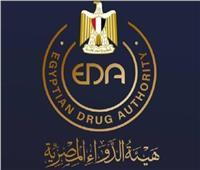 الصحة: «مبعوث الاتحاد الأفريقي» يتفقد هيئة الدواء المصرية
