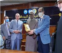 «أصول الدين» بالأزهر تكرم رئيس اللجنة الدينية بالشيوخ