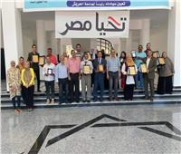 حفل تكريملأسرة كلية الآداب جامعة العريش بمناسبة يوم الحصاد