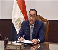 رئيس الوزراء يصدر قرارا بإجازة عيد الأضحى وثورة 23 يوليو