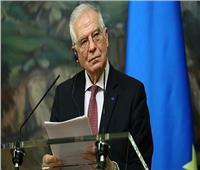 الاتحاد الأوروبي: نتفهم قلق مصر والسودان في قضية سد النهضة