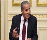 افتتاحمعرض صنع في مصر بجنوب السودان غدا