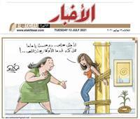 كاريكاتير عمرو فهمي.. الأوكازيون