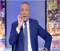 أحمد موسى: قرار الإصلاح الاقتصادي أنقذ مصر من الخراب   فيديو