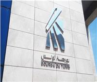 تراجع المؤشر الرئيسي لبورصة تونس خلال جلسة الاثنين