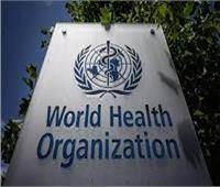 الصحة العالمية: «ما حدث في نهائي يورو 2020 كارثي»