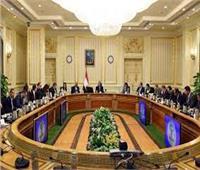 معلومات مجلس الوزراء: 4.4% نسبة النمو المتوقعة في الاقتصاد المصري  إنفوجرافيك