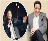 تامر حسني: «عادل إمام حاجة محصلتش قبل كدة وهو زعيم فعلاً».. فيديو
