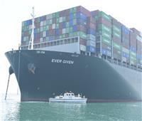 رسميا  السفينة البنمية إيفرجيفن تغادر بورسعيد في طريقها إلى هولندا