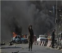 مقتل أربعة مدنيين إثر انفجار وسط كابول