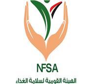 سلامة الغذاء: لا تضارب مع الحجر الصحي بشأن الصادرات الزراعية