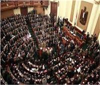 لجنة القوىالعاملة بمجلس النواب توصي بتعديل لائحة شركات قطاع الأعمال