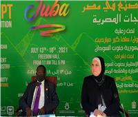 جيمس ايجا: حريصون على تواجد المنتج المصري داخل اسواق جنوب السودان