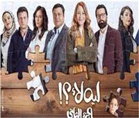 «القومي للمرأة» يشيد بالجزء الثاني من مسلسل «ليه لأ»