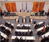 برلمان النمسا: حظر جماعة الإخوان ومنعها من ممارسة أي عمل سياسي