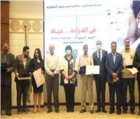 إعلان أسماء الفائزين بجوائز مسابقات معرض الكتاب 2021