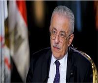 وزير التعليم يقرر حرمان طالبين من دخول الامتحانات لمدة عامين