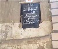 حبس مدعي «المهدي المنتظر» بالغربية 4 أيام على ذمة التحقيقات