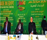 جامع: 70% دعمًا للشركات المشاركة بمعرض صنع في مصر بجنوب السودان