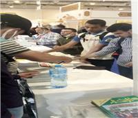 تزايد الإقبال على إصدارات وزارة الأوقاففي اليوم 14 لمعرض الكتاب