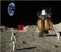 الصين تطلق برامج لدراسة عينات من القمر.. تفاصيل | فيديو